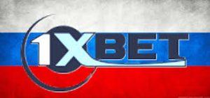 1xbet online wedden belgie
